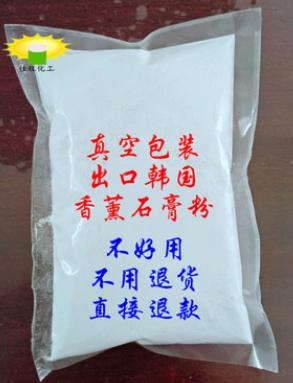 出口韩国香薰石膏粉扩香石2000目diy超白超硬高强香薰石膏粉