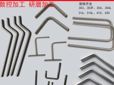 不锈钢棒折弯加工,304不锈钢棒折弯 铝棒折弯 铝管折弯 折弯加工