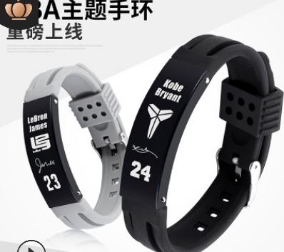 nba手环 手链男女球迷周边用品篮球全明星diy 不锈钢定制刻字饰品