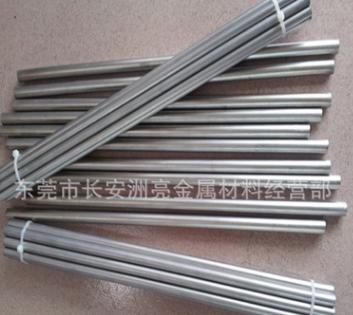 厂家直销优质CN15钨钢 CN15硬质合金圆棒 耐高温CN15钨钢小圆棒