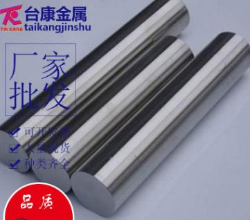 TA1/TA2高纯钛棒钛板 tc21钛棒 TA2工业钛棒 TC4钛合金棒材价格