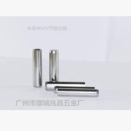 MSTP 6 系列 精密型定位销 米思米 MISUMI定位销 内螺纹圆柱销