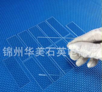 厂家出售石英玻璃 耐高温玻璃镜片