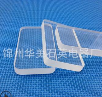 出售优质石英玻璃视窗 石英片视镜 UV石英玻璃窗口 可定制生产