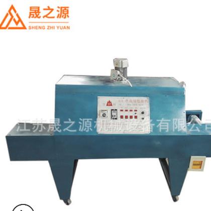 晟之源直销铝型材高效热收缩包装机 热缩膜包装机 加热成型设备
