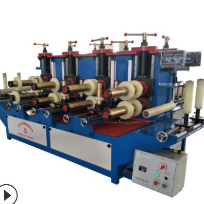 精密数显型型材整形机辊式矫平机校正机辊压设备