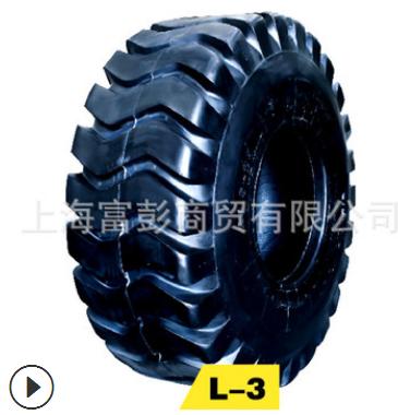 徐轮甲牌50装载机轮胎23.5-25-18PR工程铲车轮胎