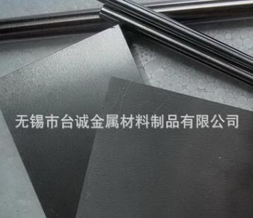 台诚主营进口SKH55高速模具钢SKH-55高速钢板 SKH55圆棒 可提供材