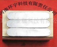 供应优质耐磨巴氏合金、锡合金、铅合金、锌合金