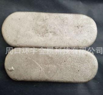 大量供应 树脂镜片易熔合金 无铅易熔合金 品质保证