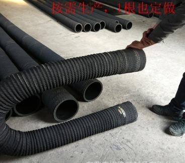 定制生产吸排油橡胶管 油罐车卸原油 沥青用 6寸DN152 159