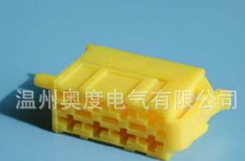 厂家销售DJ7089-6.3-21 车用汽车接插件