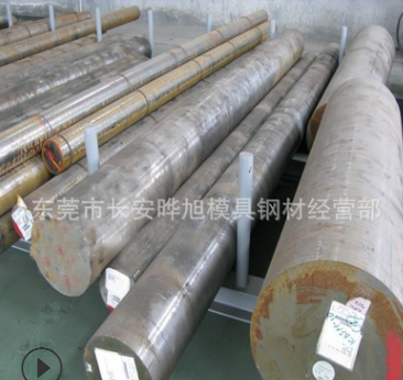 供应40Cr合金结构钢 锻打40Cr圆棒 东莞40Cr调质圆钢 价格合理
