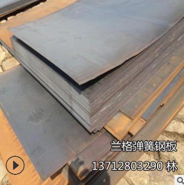 现货供应S55C-CSP弹簧钢 高弹性S55C-CSP弹簧钢 高硬度钢板弹簧钢