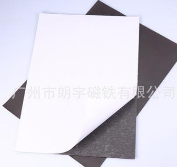圆形橡胶软磁铁印刷品橡胶磁 DIY教学软磁橡胶磁片 背胶橡胶磁铁