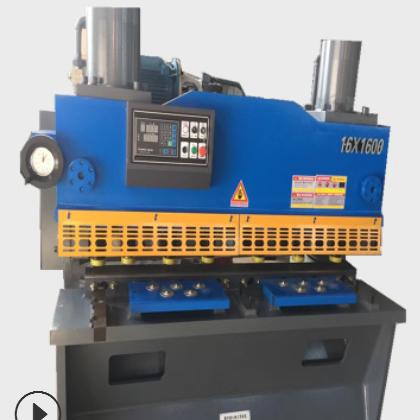 小型数控闸式剪板机16X1600 不锈钢剪板 裁板机 型号齐全