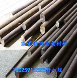 灰铸铁 HT250 新兴铸管