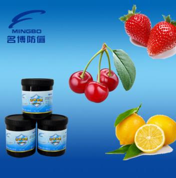 名博特种油墨 供应苹果香味油墨 花香味 食品香味