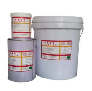 HPP系列PE、PP丝印油墨 附着力好优质价廉零售批发厂家直销供应