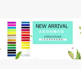 厂家直销各色环保硬胶丝印油墨质优价廉牢固度好高浓度色彩艳丽