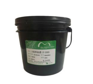 PCB印制线路板油墨 UV紫外线固化阻焊油墨 UV-3006S系列 厂家直销
