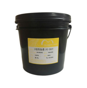 PCB印制线路板油墨 UV紫外线固化阻焊油墨 UVC-3001系列 厂家直销