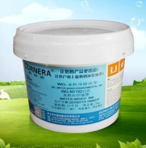 厂家直销WG-NY系列水性莱卡布料尼龙油墨绒布油墨环保油墨