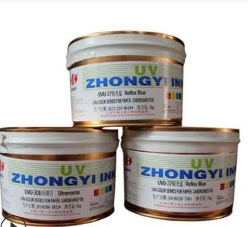 中益UVU系列 UV胶印油墨 媲美杭华161 适用金银卡纸、PVC等材质