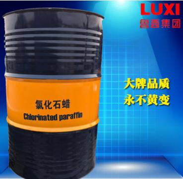 厂家直销优质氯化石蜡鲁西牌氯化烷氢环保增塑剂氯化石蜡52#250KG
