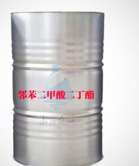 直销二丁酯DBP 齐鲁石化增塑剂邻苯二甲酸二丁酯 无色环保增塑剂