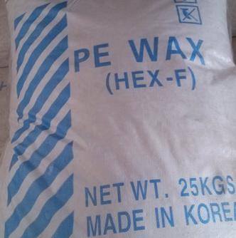 现货供应聚乙烯蜡 增塑剂 PE蜡 买家保障