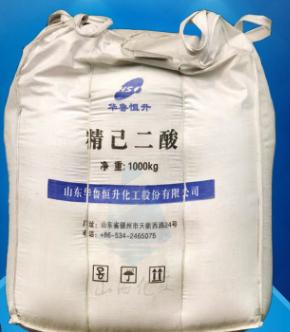 厂家直销己二酸工业肥酸高含量99.9%辽化华鲁恒升精己二酸1吨起订