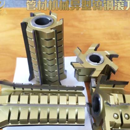 专业定制各类管材机械专用异型钨钢滚刀非标合金滚刀坚固耐用
