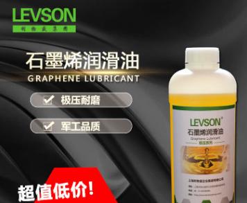 工业润滑脂 石墨烯极压润滑油添加剂 抗磨润滑油耐高温工业润滑油