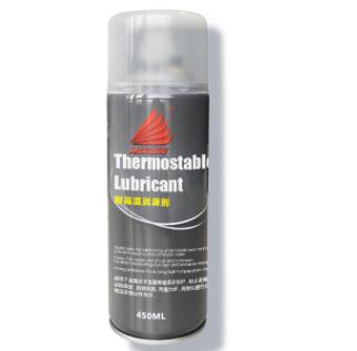 耐高温润滑剂
