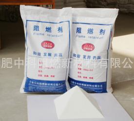 防火板剂 阻燃剂 品质稳定 绿色环保