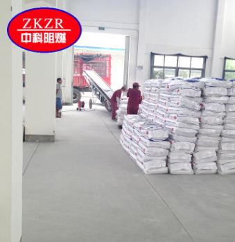 厂家供应高品质合成材料阻燃剂氢氧化镁 超细氢氧化镁阻燃剂
