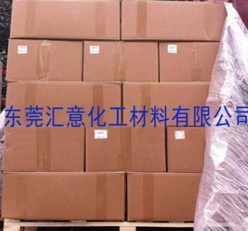 广东主抗氧剂1076 厂家直销 合成材料抗氧剂 通用塑料抗氧剂1076