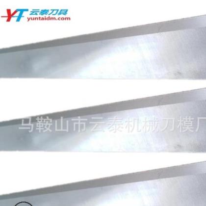 橡塑机械刮刀 高速钢机用刀片平直刀钢刃进口刀具马鞍山精品质保