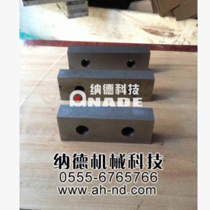 现货供应Q34和Q35联合冲剪机冲头及刀片