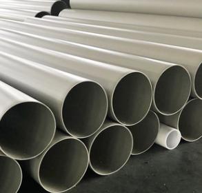 长期供应pp管 耐高温pp管件 耐腐蚀frpp塑料管 聚丙烯PPH化工管材