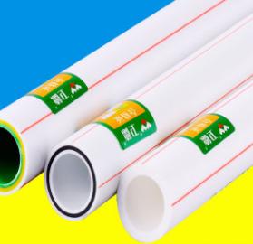 卫德国标PPR管材 PPR冷热水管批发 PPR给水管件管材厂家