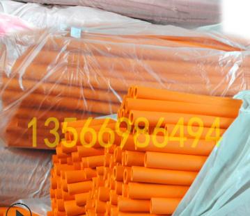 专业生产NBR泡棉管 橡胶发泡管 防滑橡塑管套各种尺寸定做