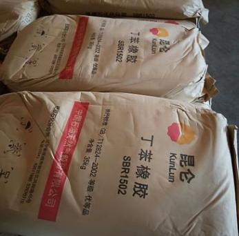 厂家大量供应优质丁苯橡胶/合成橡胶/抚顺丁苯SBR1502