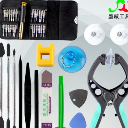 40合1套装 五金工具包 手机维修 苹果安卓机拆屏螺丝刀撬棒组套
