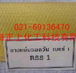 烟胶RRS1