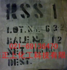 泰国烟片胶,RSS1烟片胶,进口三号烟胶