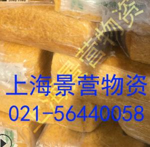 越南3L标胶(天然胶)越南3号胶