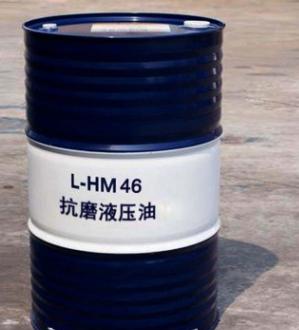 现货批发昆仑46号抗磨液压油L-HM 32号 68号 100号工业润滑油200L