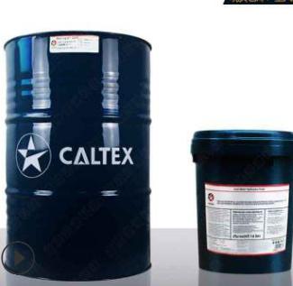 批发 加德士特级抗磨液压油Rando HD46号HD68号#工业润滑油 包邮